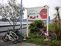 0329_16